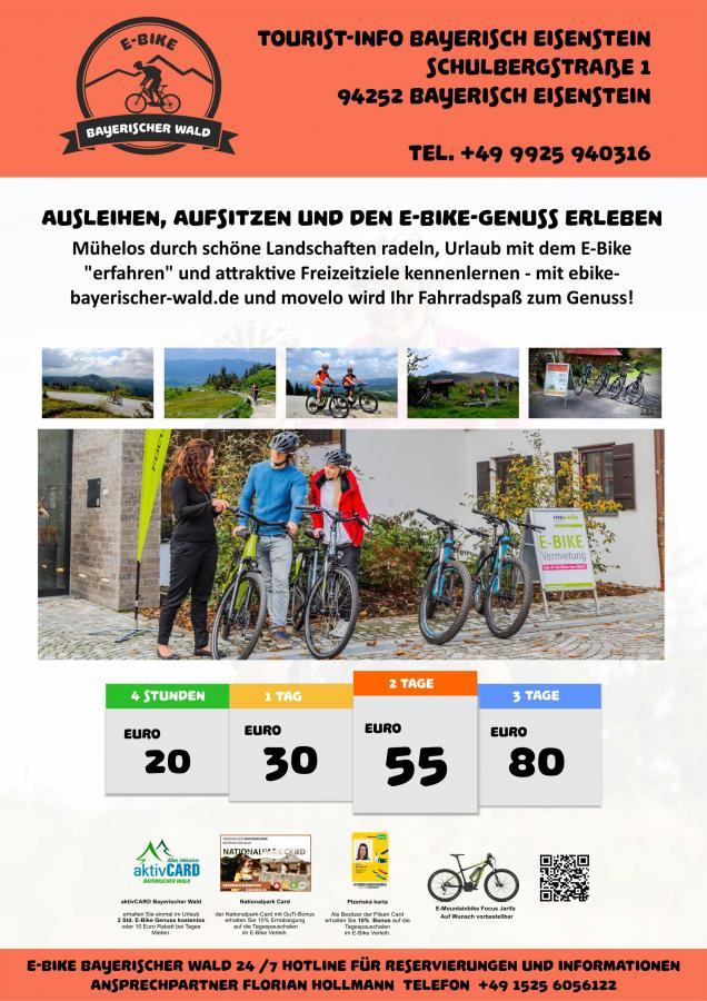 E-Mountainbike-Verleih in der Tourist Info Bayerisch Eisenstein