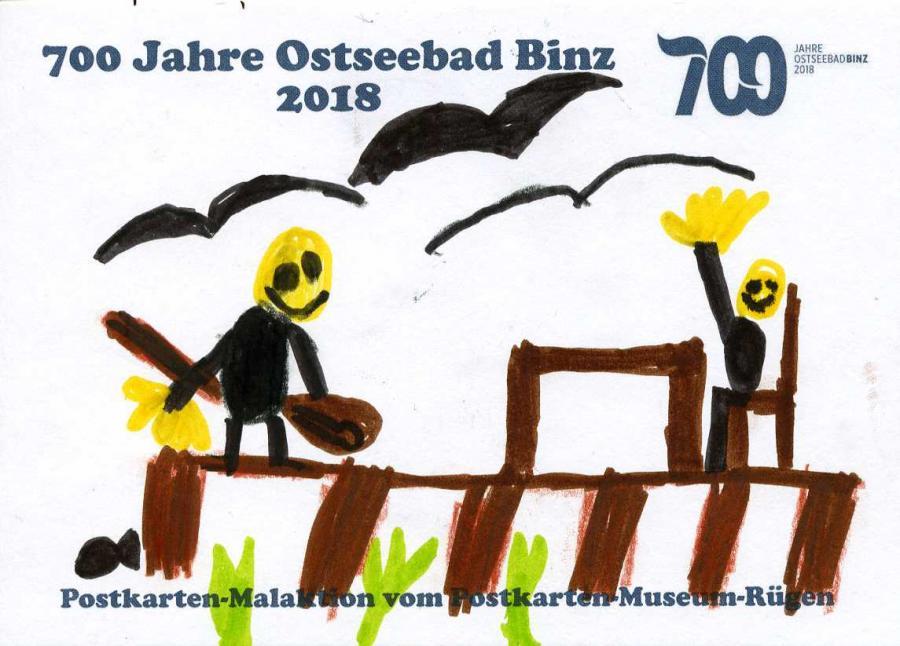 Torben - 7Jahre - Binz
