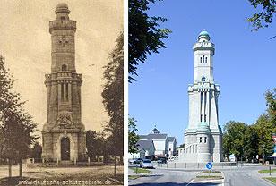 Turm damals heute