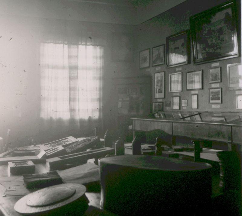 ehemaliger Ausstellungsraum 1950.3