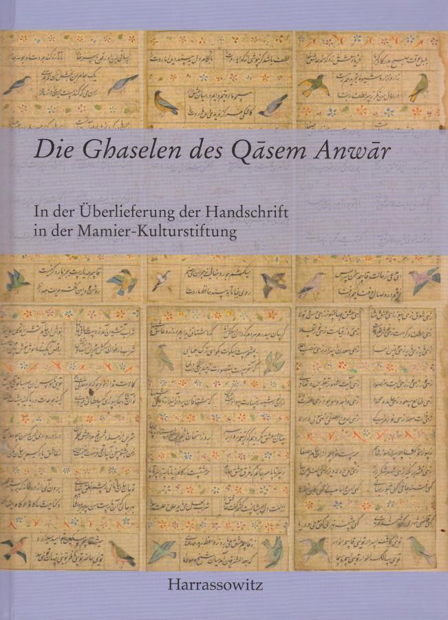Buch Die Ghaselen des Qäsem Anwar