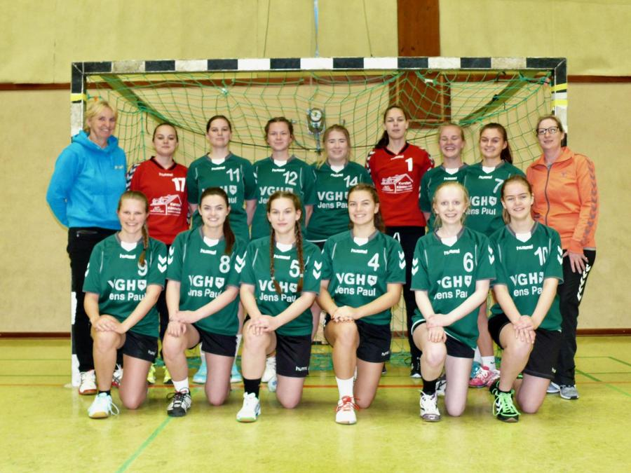 Mannschaftsfoto der WA-Jugend (Saison 2016/17)