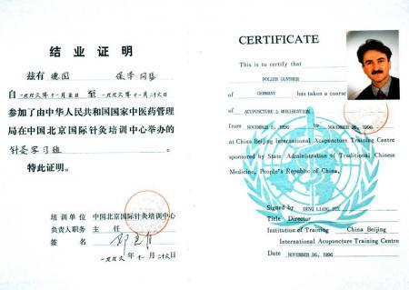 KOB_Akkupunktur-Zertifikat.JPG