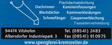 Logo kremsreiter.png