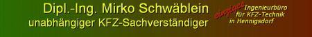 logo_svschwaeblein