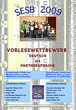 Plakat DPS 2009