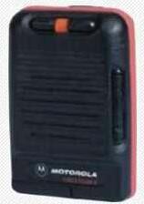 Motorola Firestorm