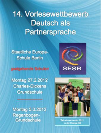 Plakat DPS 2012
