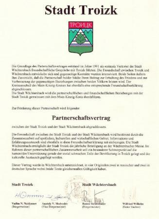 troizk_partnerschaftsvertrag02.jpg