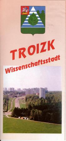 troizk-wirtschaftsstadt-1.jpg