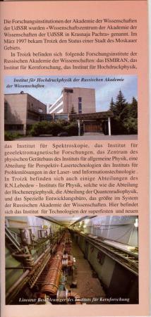 troizk-wirtschaftsstadt-3.jpg