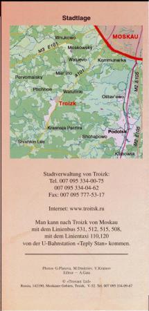 troizk-wirtschaftsstadt-6.jpg