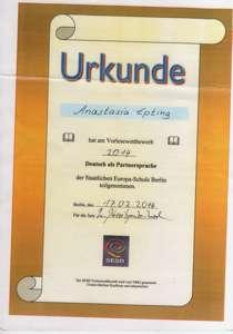 Urkunde DPS 2014