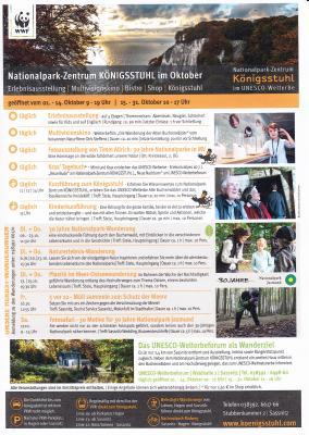Nationalpark-Zentrum Köngisstuhl im Oktober 2020