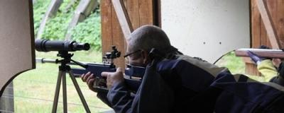 Schützenanlage Grimmen
